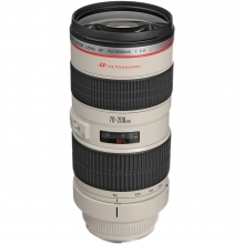 Canon EF 70-200mm f/2.8. Serie L. USM